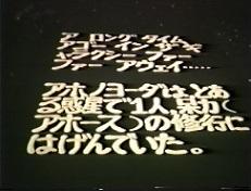 スターアホーズ2.jpg