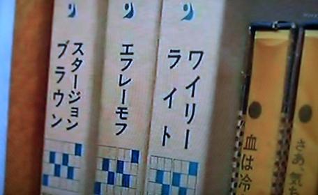 テレビ画面.JPG