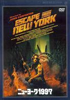 ニューヨーク1997.jpg