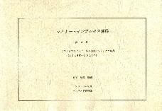 マイナー・インデックス通信.jpg