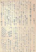 ミクロSF15号(裏).jpg