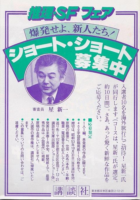 募集チラシ(第1回).jpg
