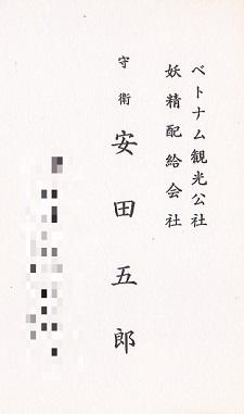 名刺01.jpg