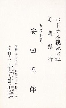名刺02.jpg
