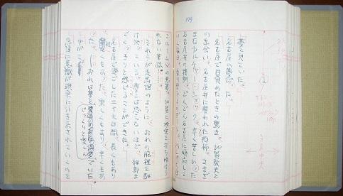名古屋1997.JPG