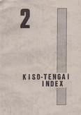 奇想天外INDEX-02.jpg