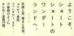 帯.jpg