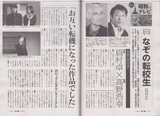 昭和のテレビ.jpg