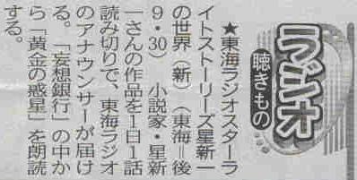 番組紹介.JPG