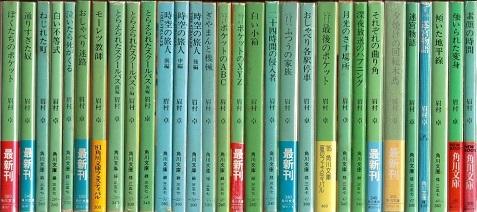 角川文庫の眉村卓、完集!:ショ...