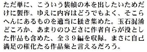 裏表紙.jpg