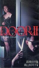 DOORⅡ.jpg