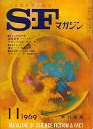 SFマガジン127号.jpg