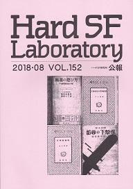 HSFL-152.jpg