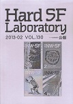 Hard SF Laboratory.jpg