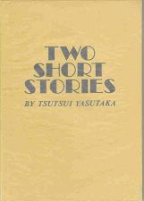TWO SHORT STORIES.jpg