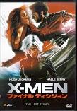 X-MEN3.jpg