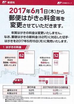 お知らせ01.jpg