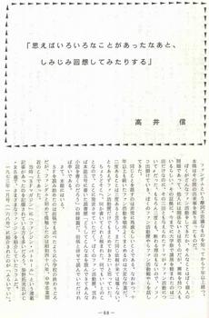 エッセイ1.JPG