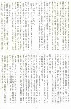 エッセイ2.JPG