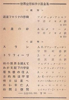 近刊予行2.jpg